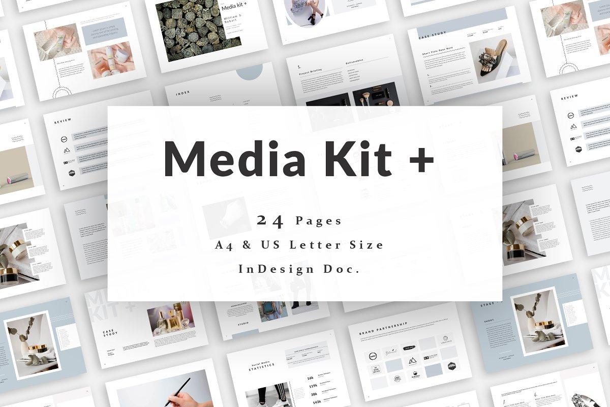 Media/Press Kit Template