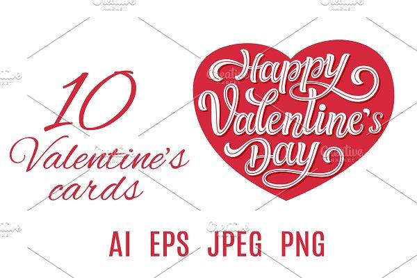 Valentine's day romantic quotes set
