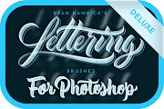 PS Lettering Brushes (Deluxe)
