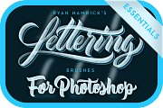 PS Lettering Brushes (Essentials)