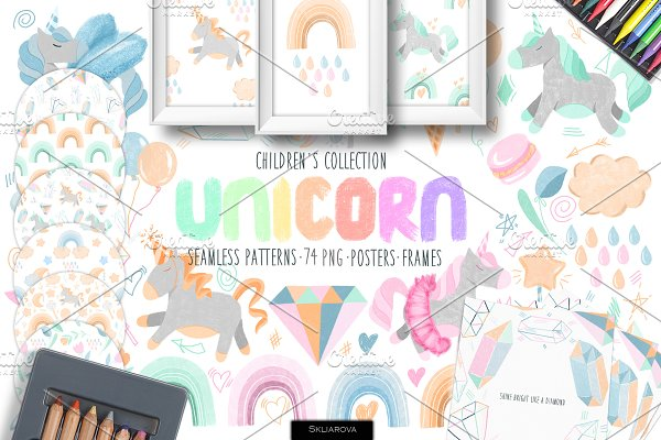 Unicorns. Children's collection.