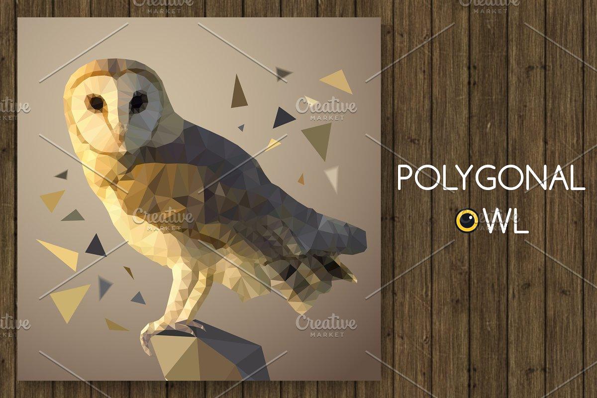 Polygonal owl  Vector illustration