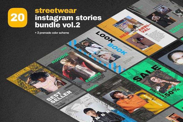 Instagram Stories - Streetwear Vol.2