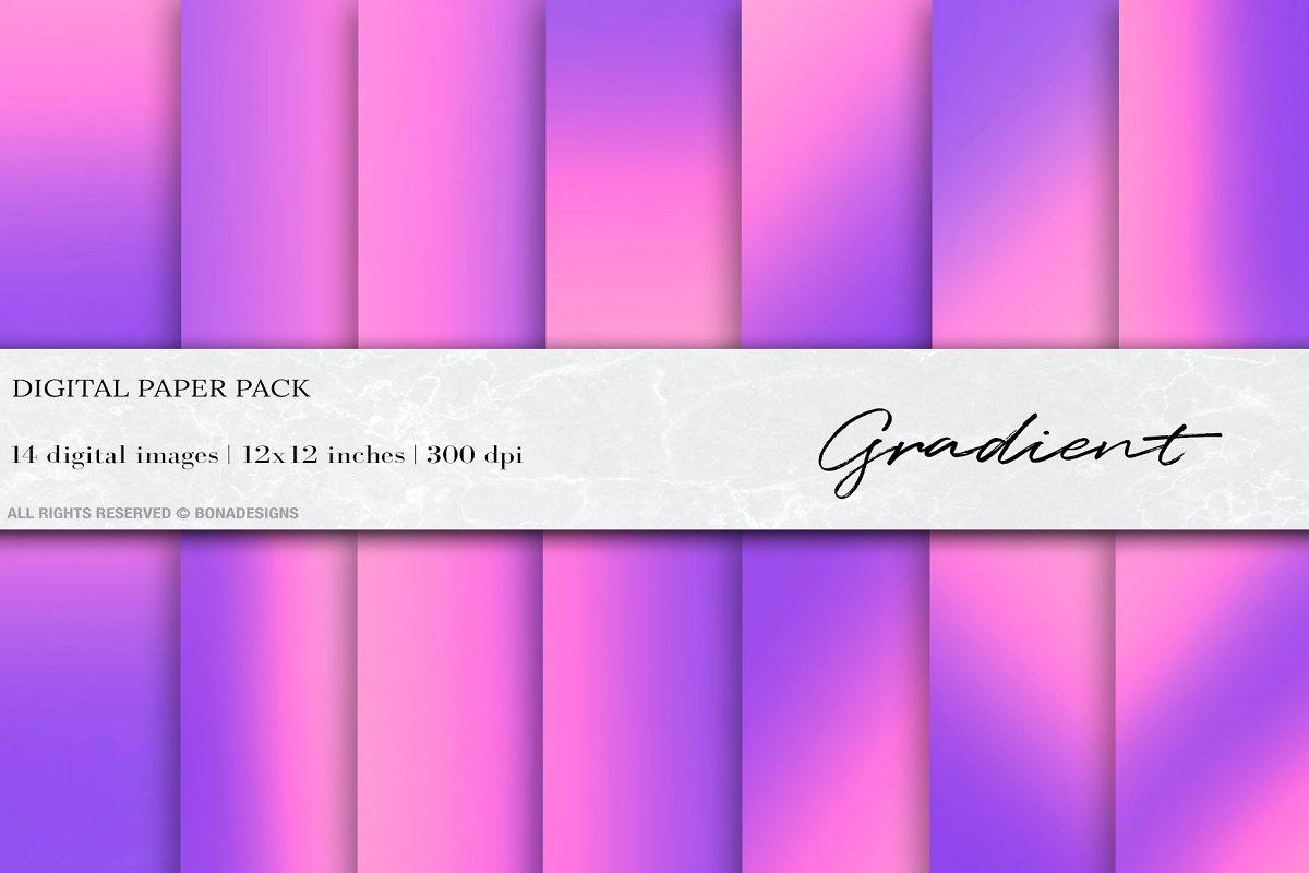 Gradient Ultraviolet Digital Papers