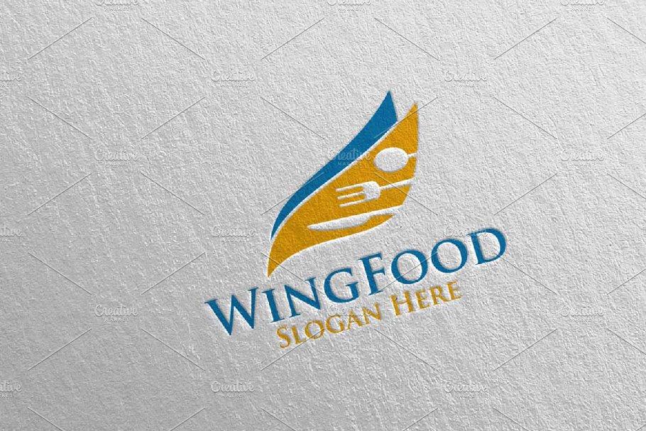 Wing Food Logo Restaurant or Cafe 68
