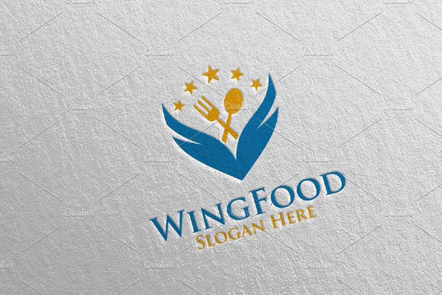 Wing Food Logo Restaurant or Cafe 19