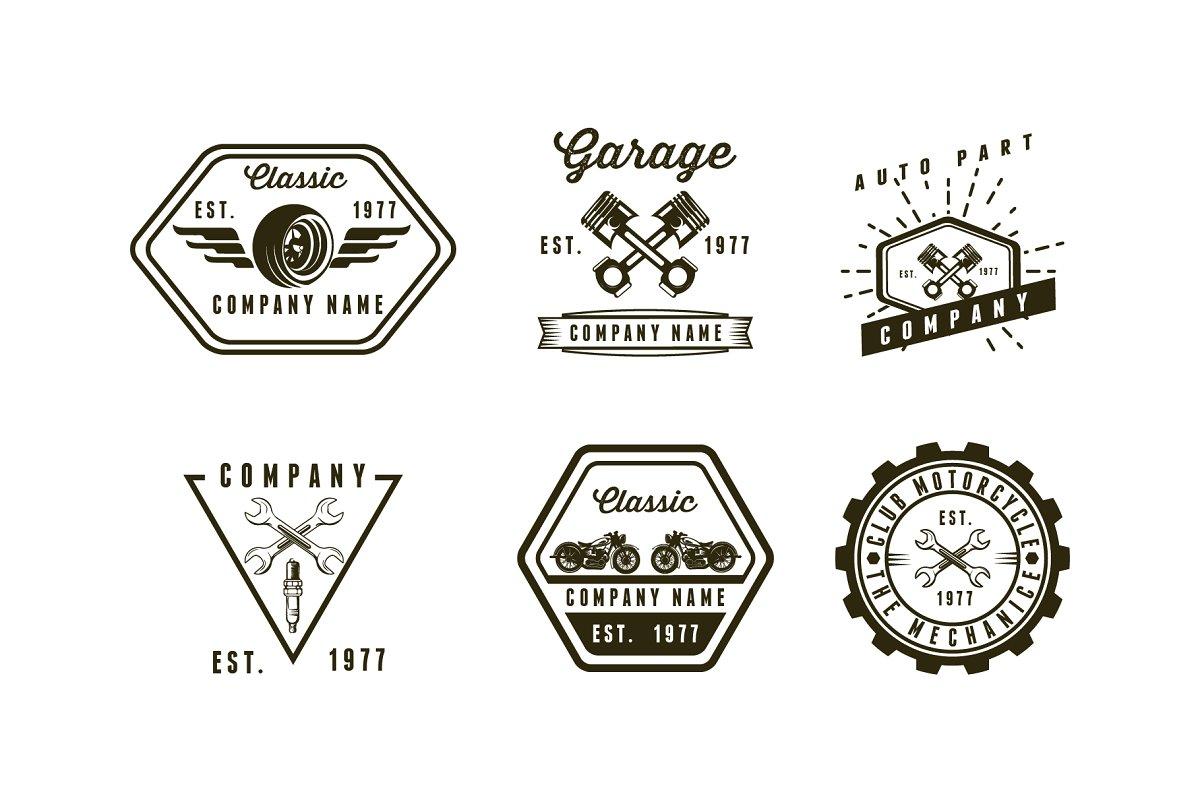Set Badges Kit Motrcycle Logo vol 3