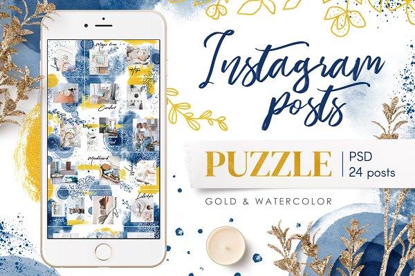 Instagram Puzzle Template - 24 Posts
