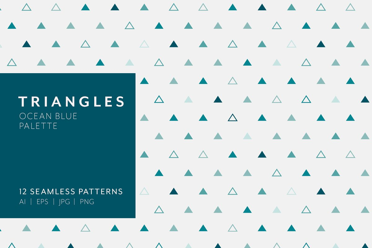 Triangle Patterns - Ocean Blue