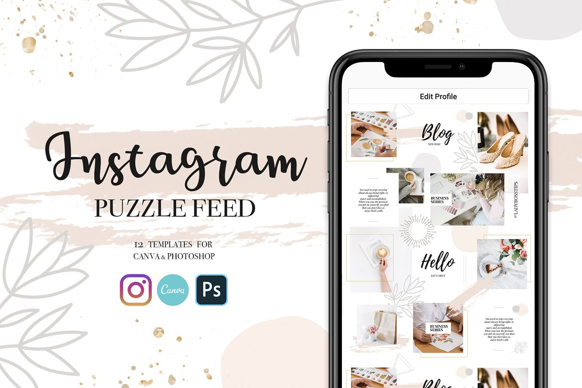 Instagram Feed Seamless Puzzle-2 in Instagram Templates