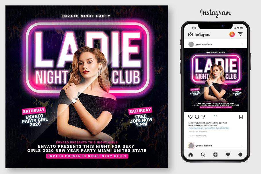 Ladies Night Club Flyer