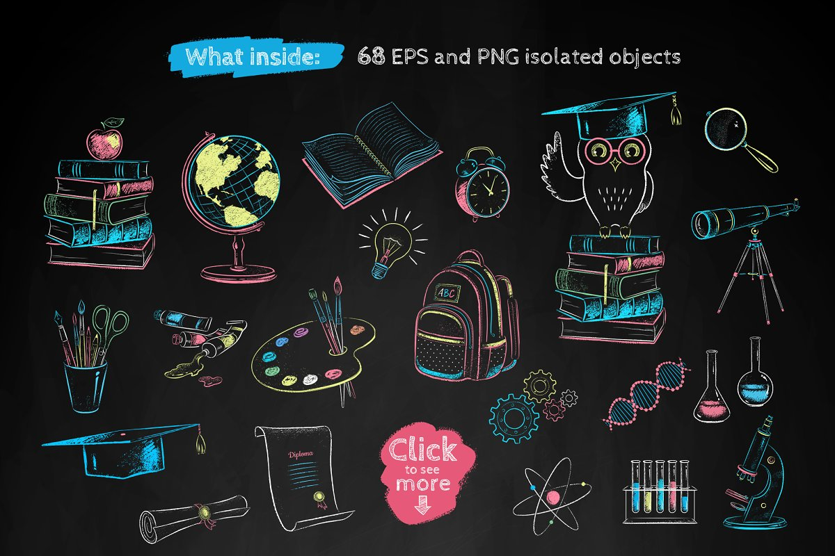 Chalked education set (color) in Objects - product preview 1