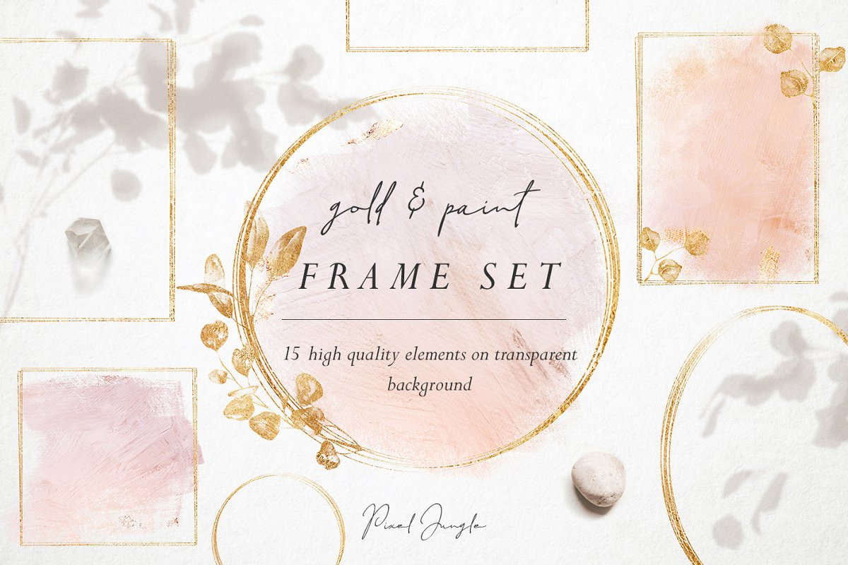 15 Gold & watercolor frames - PNG