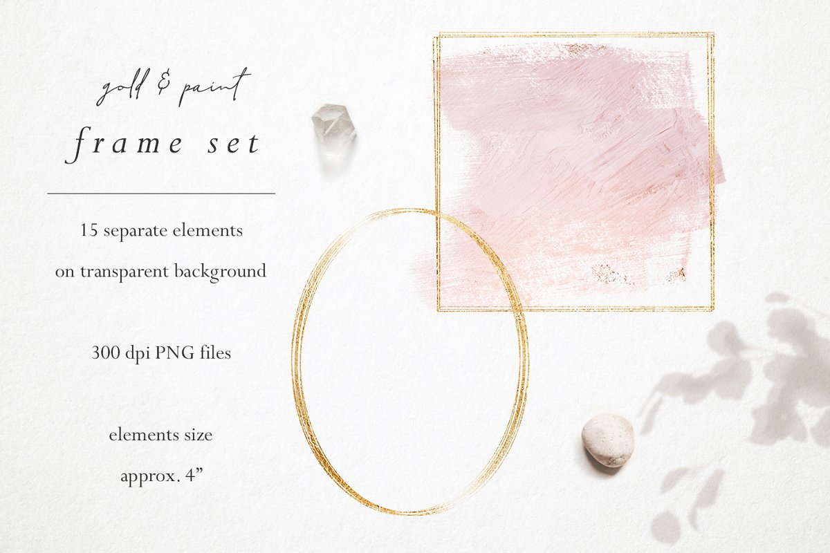 15 Gold & watercolor frames - PNG in Objects - product preview 1