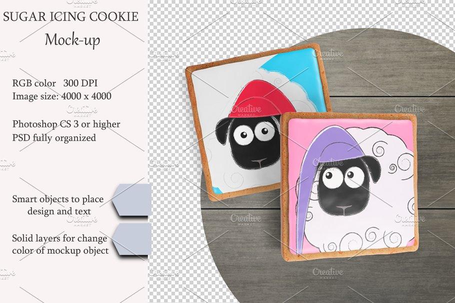 Sugar icing cookie mockup
