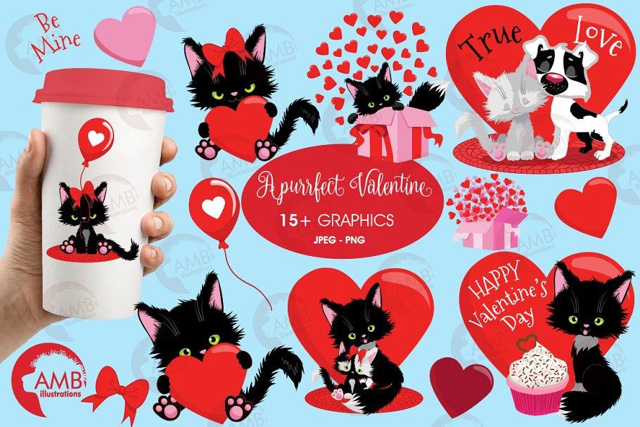 Valentine Cats cliparts AMB-2709