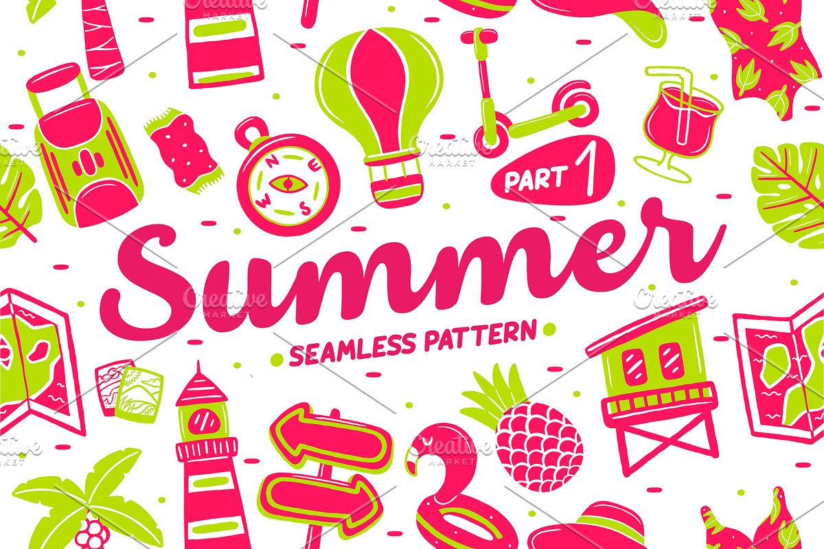 Summer Seamless Pattern (part 1)