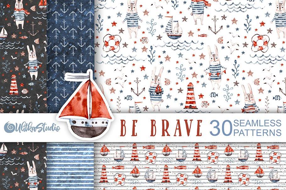 Nautical cute sea seamless patterns