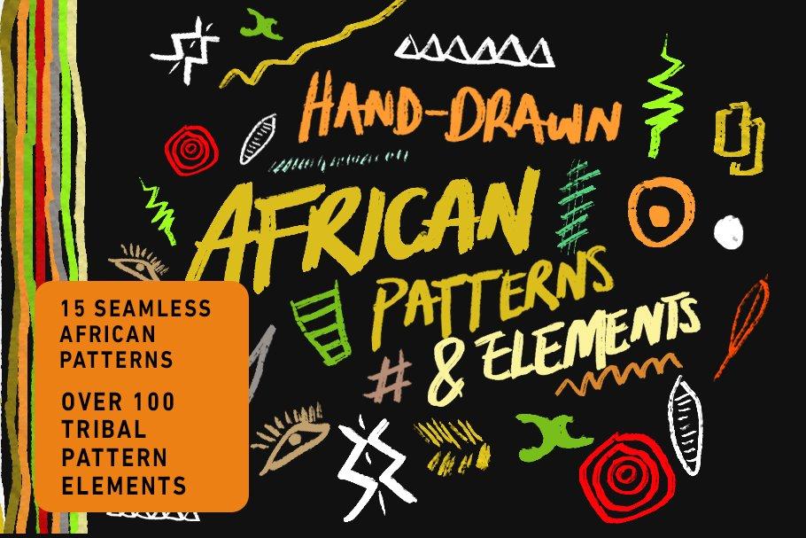 Hand Drawn African Ethnic Patterns