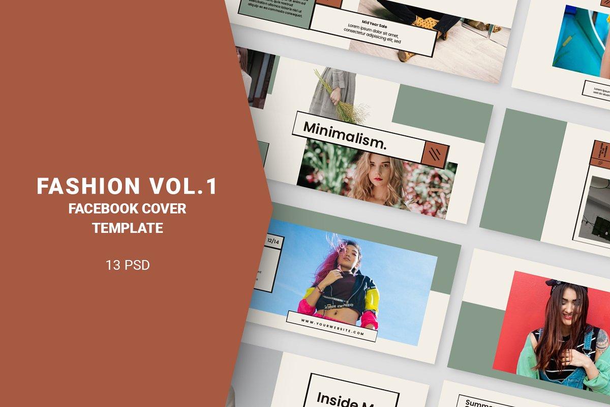 Fashion Vol.1 Facebook Cover