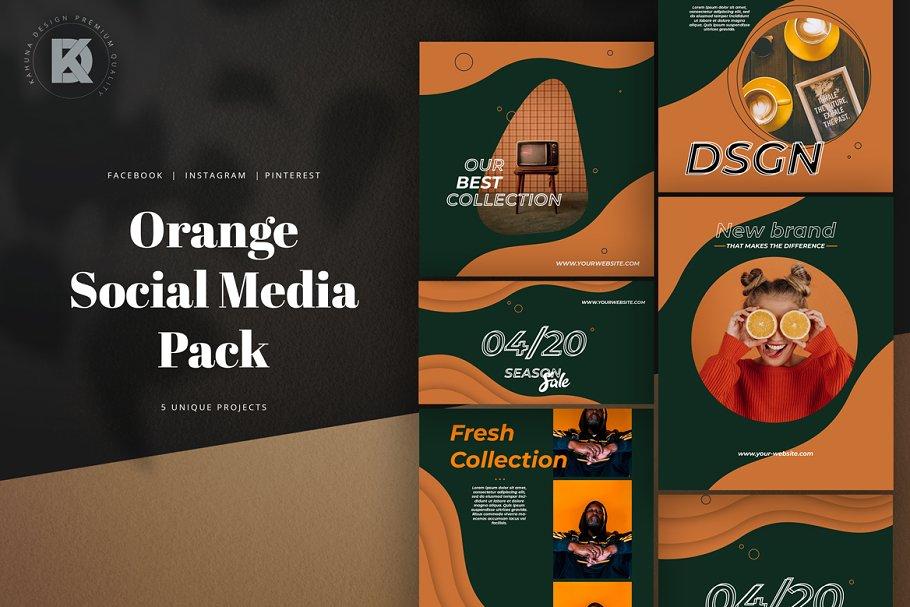 Lively Orange Social Media Pack
