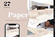 Paper Instagram Puzzle Design