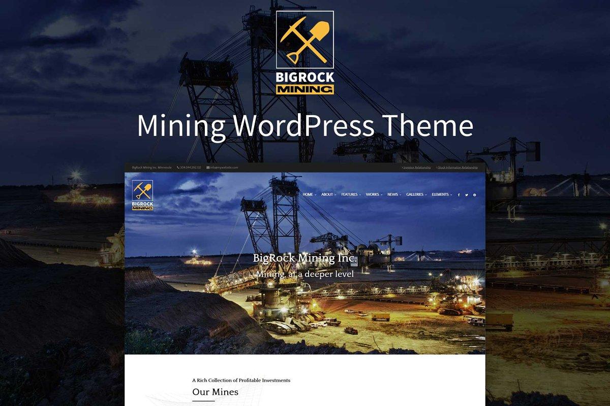 Bigrock - Mining WordPress Theme