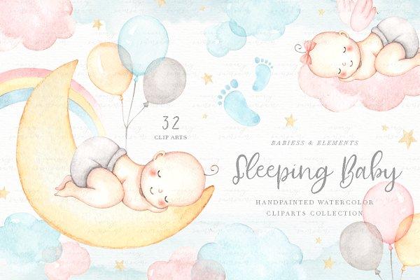 Sleeping Baby Watercolor Clip Arts