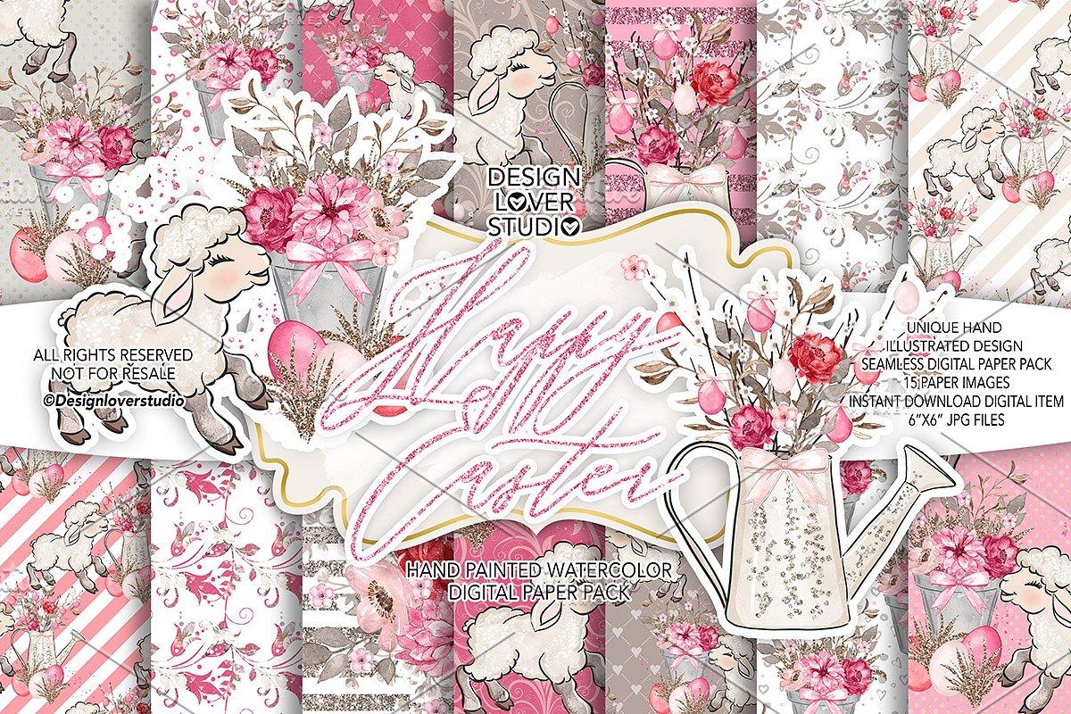Happy easter Lamb digital paper pack