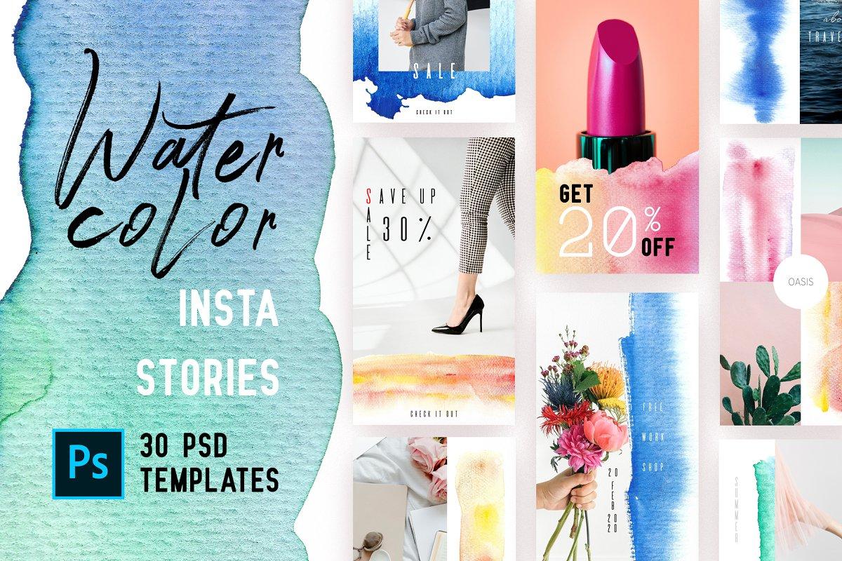 Watercolor Instagram Stories