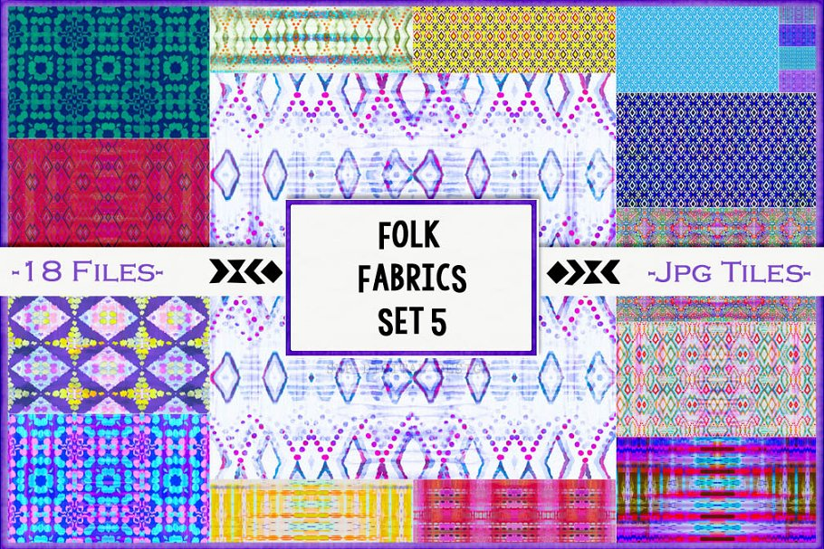 Folk Fabric Tiles 4:  Festive Bright