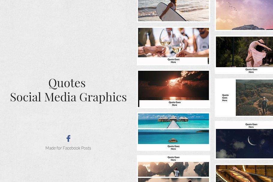 Quotes Facebook Posts in Facebook Templates