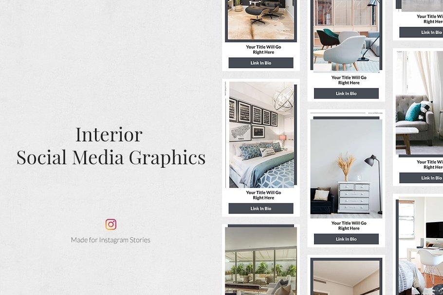 Interior Instagram Stories in Instagram Templates