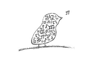 Bird with musical notes inside