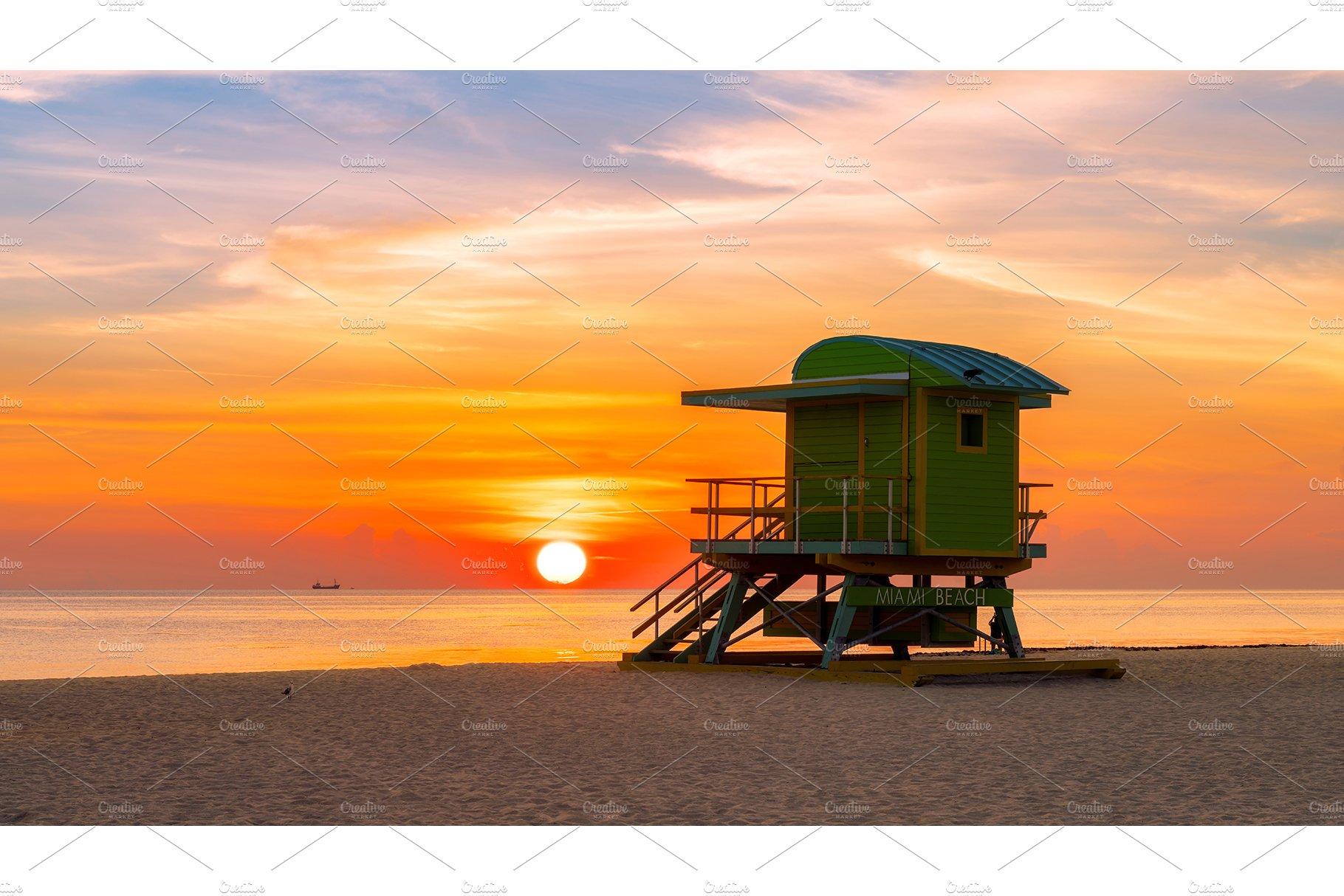 Miami Beach At Sunrise High Quality