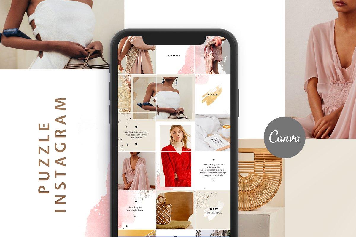 Fashion puzzle instagram - CANVA