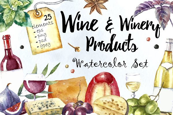 Wine and winery products watercolor