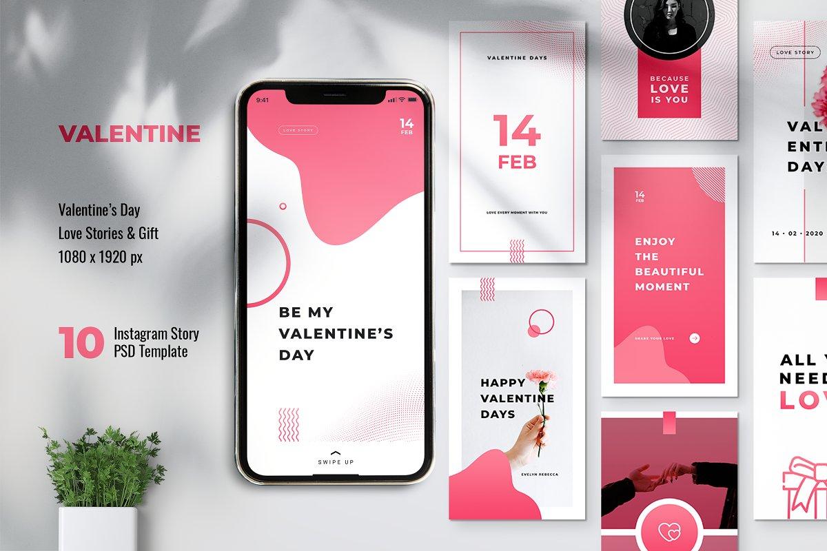 Happy Valentines Day Instagram Story