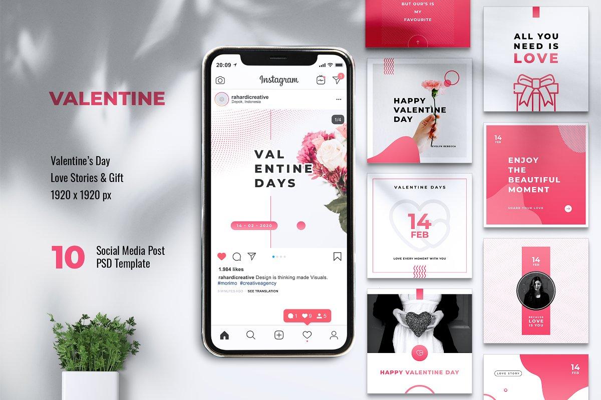Happy Valentines Day Instagram Post