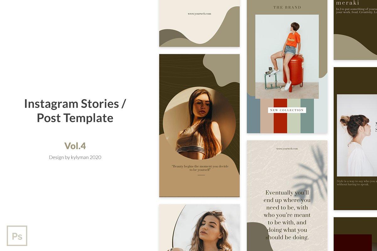 Instagram Post / Stories Template