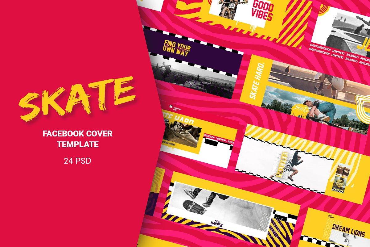Skate Facebook Cover Templates
