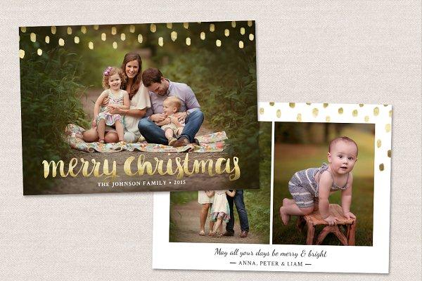 Christmas Card Template CC112