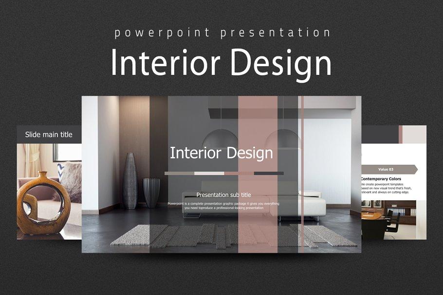 elements of interior design powerpoint maker