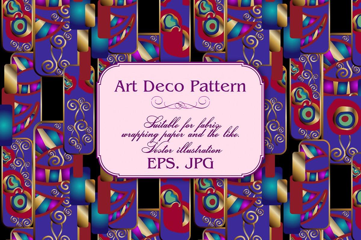 Art Deco Pattern in Patterns