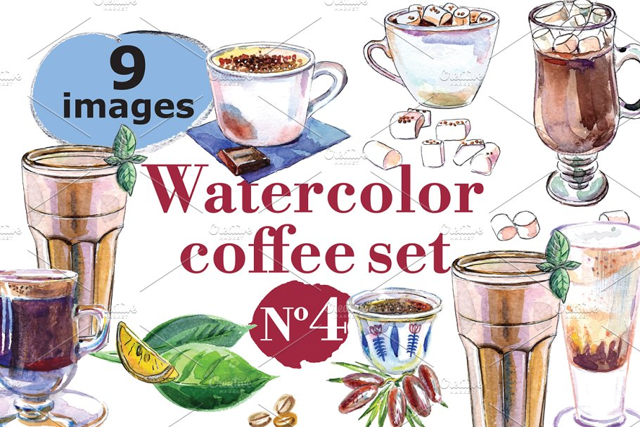 Watercolor coffee set-4