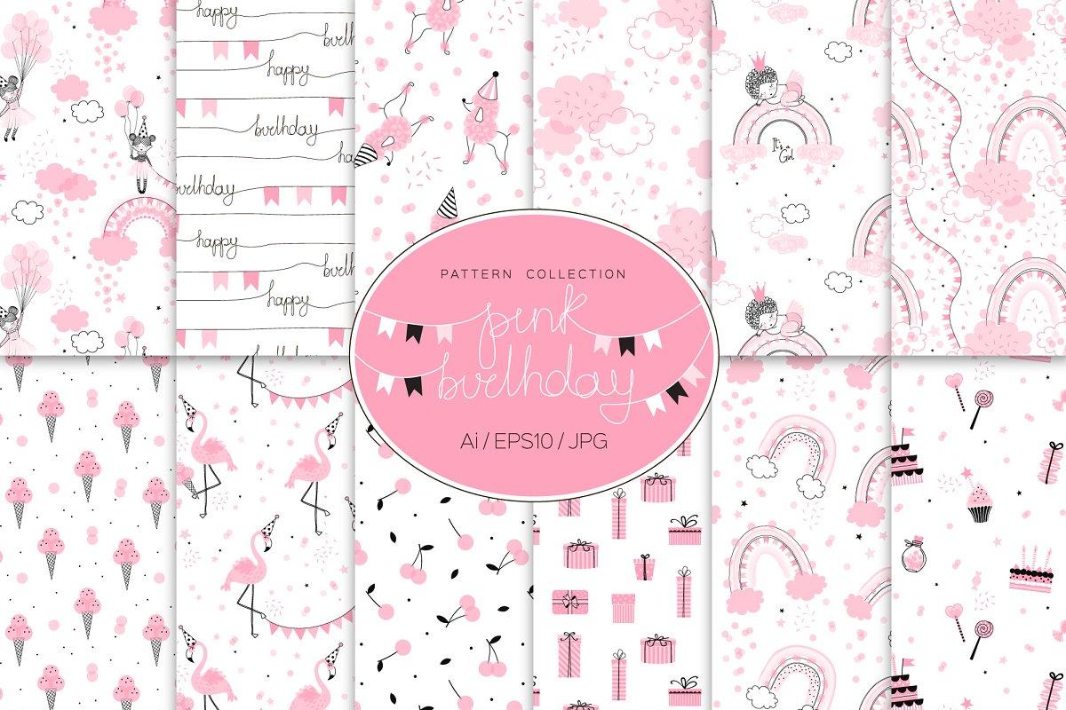 Pink Birthday girl pattern set