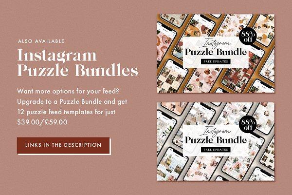 Thea Instagram puzzle | CANVA