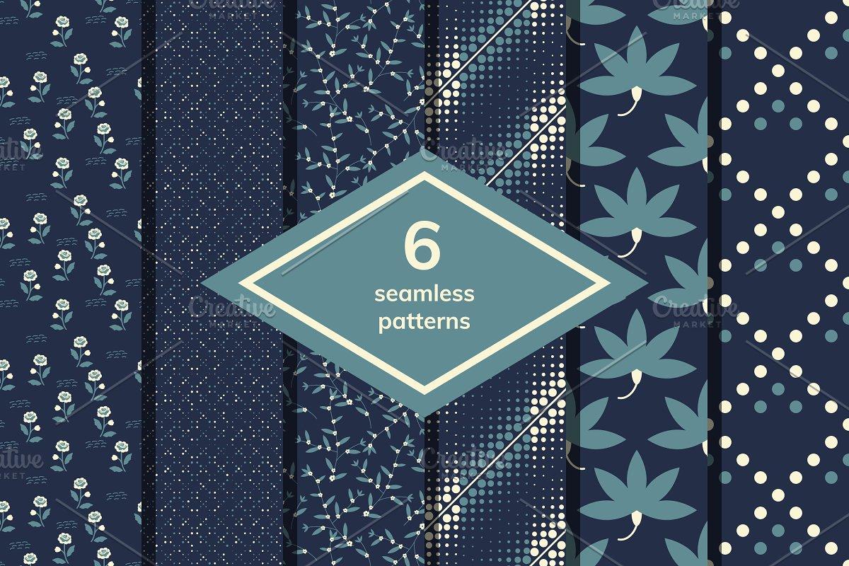 Seamless decorative patterns