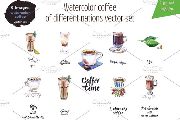 Watercolor coffee set-4 in Illustrations - product preview 8
