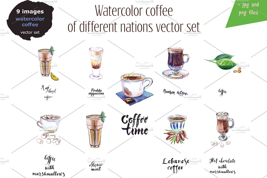 Watercolor coffee set-4 in Illustrations - product preview 1